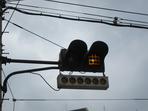 電車用信号